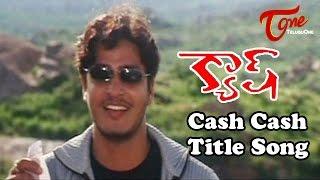 Cash Telugu Movie Songs | Cash Cash Video Song | J