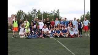 I Корпоративный футбольный турнир Sellwin 25 26 мая 2013 г(, 2013-06-13T10:27:27.000Z)