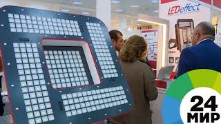 Армения и Россия представили инновации на международной промышленной выставке - МИР 24