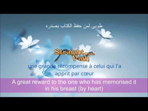 Nasheed Ya hafiz al Qur'an  - subtitles (arabic, french,english)
