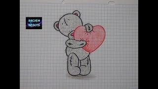 Рисунок МИШКА ТЕДДИ ДЕРЖИТ СЕРДЦЕ/210/Picture TEDDY BEAR HOLDING HEART