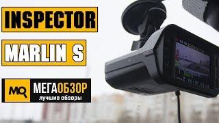 Inspector Marlin S обзор видеорегистратора