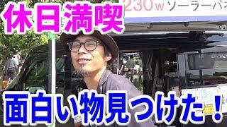 メインch 釣りよかでしょう https://www.youtube.com/user/yoorai0121...