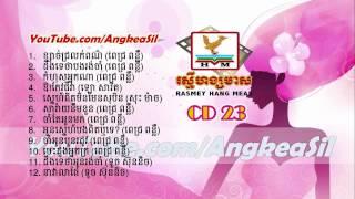 RHM CD vol 23 NONSTOP