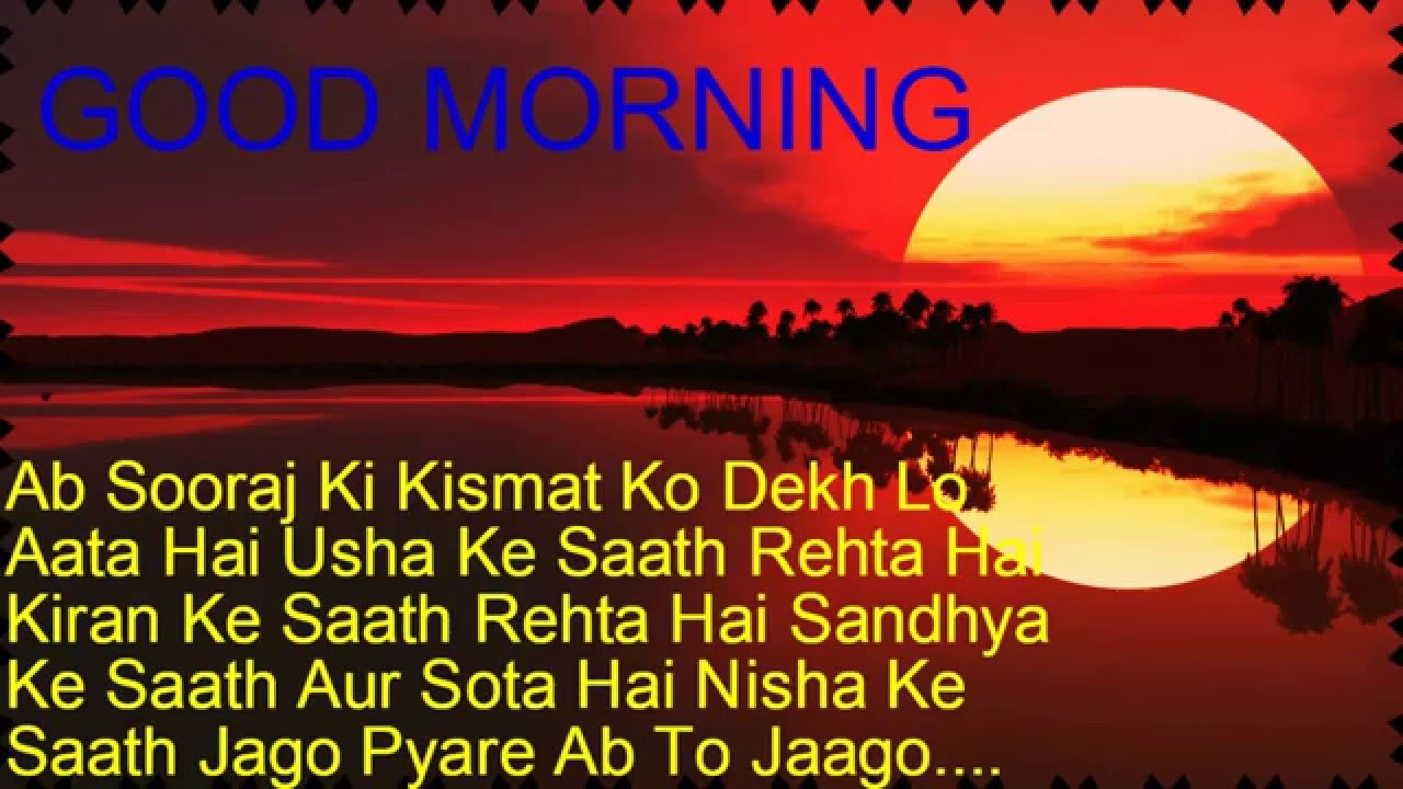 Image result for good morning shayari
