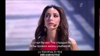 【ロシア音楽】黒い瞳 (Очи чёрные) (日本語字幕)