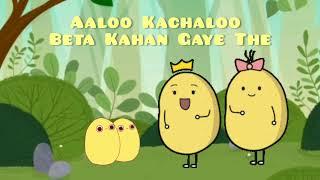 Aaloo Kachaloo Beta Kaha Gaye the| Nursery Rhyme| Kids Rhymes| Pre School| Learning at Home|
