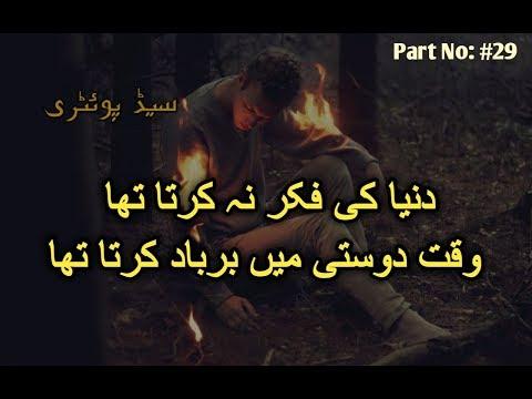 Akhrat Ki Fikar - Best Quotes Of Maulana Tariq Jameel- Qabar Ki Tyari- Zubair Mughal  