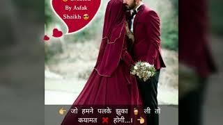 Video Best Love Whatsapp Status Video Song Hindi 2017    Short Romantic Shayari And Sms In Hindi Videos download MP3, 3GP, MP4, WEBM, AVI, FLV Juli 2018