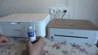 мФУ Canon MG3640S и советы по выбору принтера
