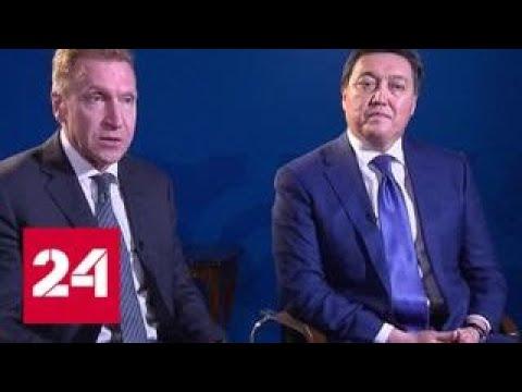 Игорь Шувалов: товарооборот с Казахстаном составил 1/4 от объема торговли в СНГ - Россия 24