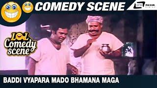 baddi-vyapara-mado-bhamana-maga-baddi-maga-super-aliya-bank-jhanardhan-scene-3