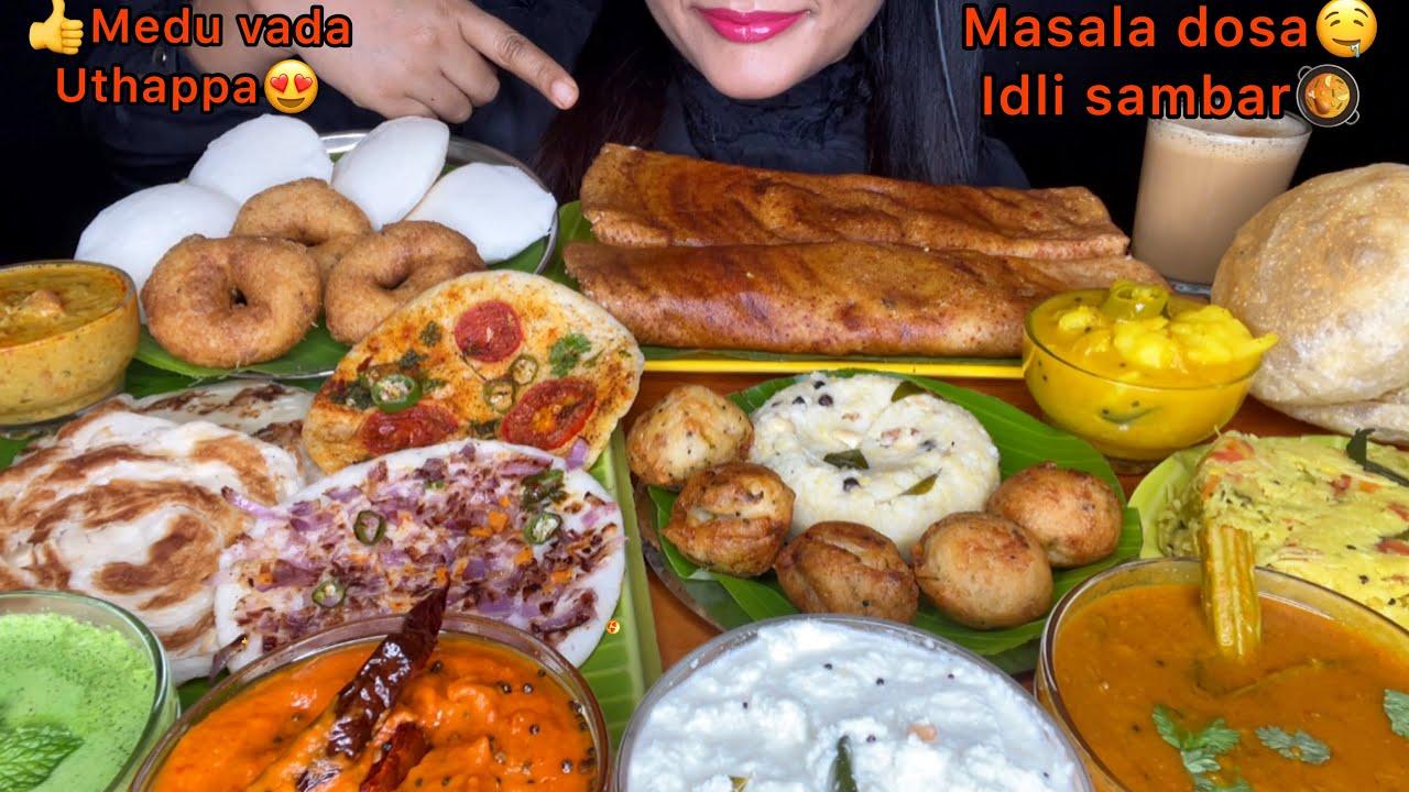 ASMR:EATING INDIAN BREAKFAST,MASALA DOSA,MEDU VADA,IDLY,UTHAPPA *BIG BITES* (FOOD EATING VIDEOS)