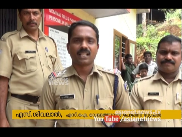 Police farming organic vegetables at Vellathooval, Idukki