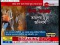 nipah virus panic in Kolkata
