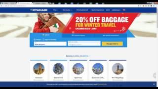 Как купить билеты наRyanair(, 2016-11-17T11:29:39.000Z)