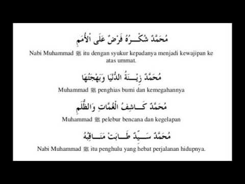 Maahad Az-Zein - Qosidah Muhammadiyah