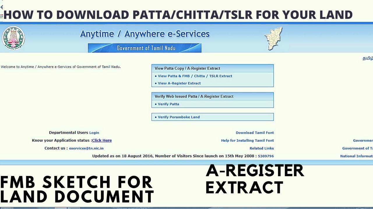 Tamil nadu patta chitta online