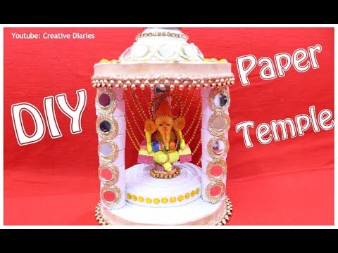 How to make Paper Temple at home I DIY Temple I Best out of waste I Creative Diaries