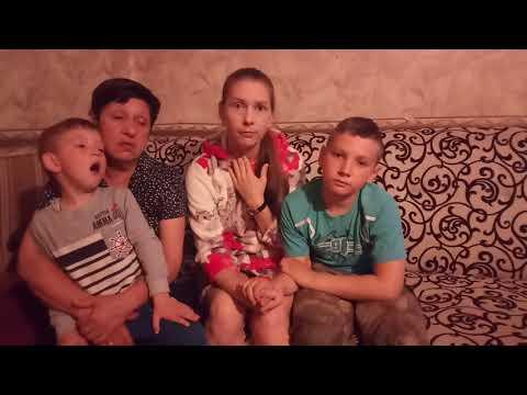 Обращение к президенту В.В. Путину из г. Шарья Костромской области