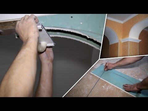 видео: Арка из гипсокартона. Просто, быстро, надежно!