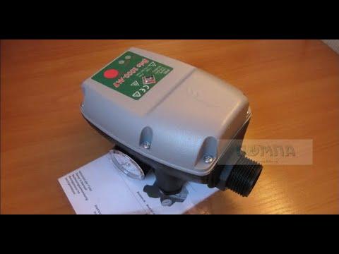 BRIO 2000 Italtecnica электронное реле давления для управления работой насоса
