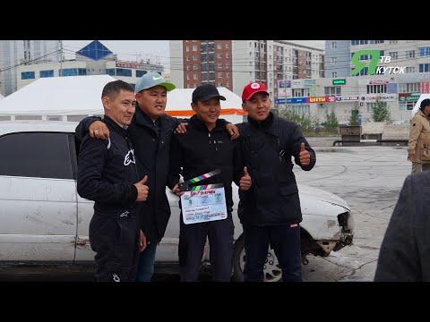 Ночью в Якутске прошли экш-сьемки комедийного боевика