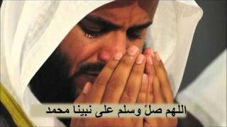 الصلاة على النبي مكررة 3 ساعات  الشيخ مشاري العفاسي