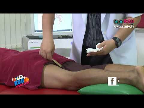 """กายภาพบำบัด : """"สาธิตวิธีการรักษาอาการบาดเจ็บโดยใช้คลื่นกระแทก (shockwave theraphy)"""" โดย ทิวา โกศล"""