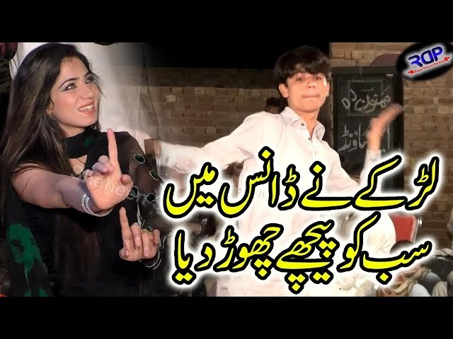 Aj Pata Lagda _ Boys Dance Copy Mehak Malik _ ??? ??? ?? ???? ???? ??????? (Royal Music Pak)