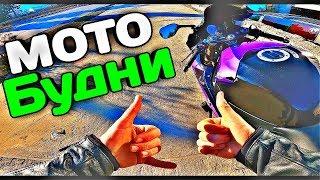 Мотобудни в Крыму На мотоцикле по Крыму 23 февраля Путешествия на мотоцикле Крым 2020 Ялта 2020