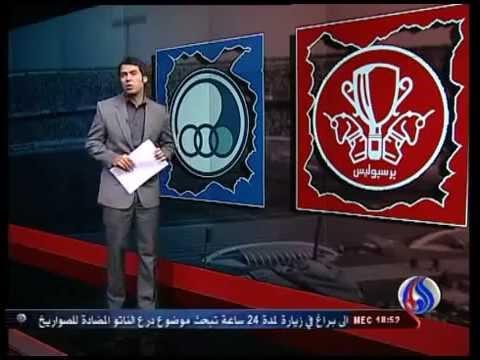 ali hatami_alalam news channel sport news