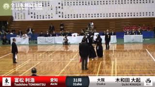 第61回 全日本東西対抗剣道大会 男子 31将戦 平成27年9月6日(日)・【...