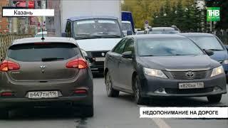 Причиной серьёзной пробки на улице Аделя Кутуя стали две Киа Сид | ТНВ
