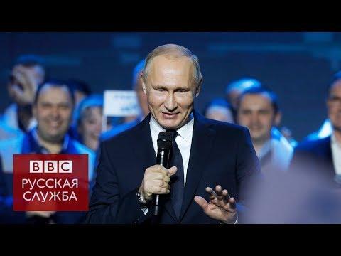 17 лет с Путиным: как президент выдвигался в президенты