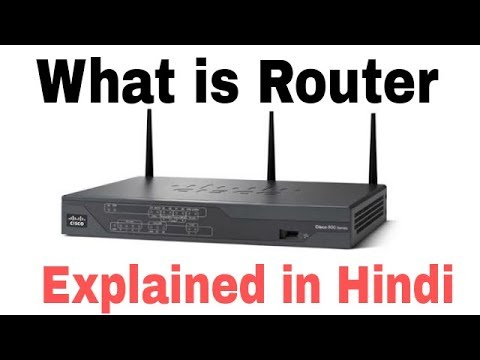 What is Router in Networking in [Hindi/Urdu] || Router Basic Concepts ||