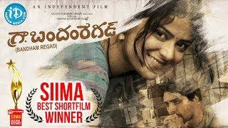 Bandham Regad || Telugu Short Film 2017 || 4K || By Saahith Mothkuri || TNR Promotional