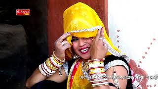 ममता रंगीली का धमाकेदार सांग - Nakrala Byai - नखराला  ब्याई - Rajasthani New Song 2018 - HD Video