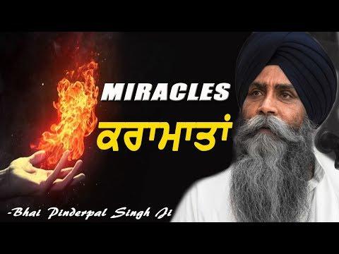 Karamaat | Miracles | Supernatural Powers | Magic | New Katha | Bhai Pinderpal Singh Ji | 2018
