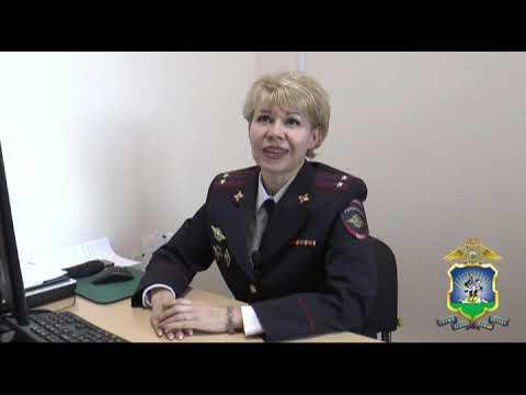 Акция МВД России «Российская полиция дамами гордится!». На службе в полиции Адыгеи Ирина Гребнева