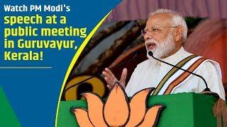 PM Modi addresses a public meeting at Guruvayur Kerala