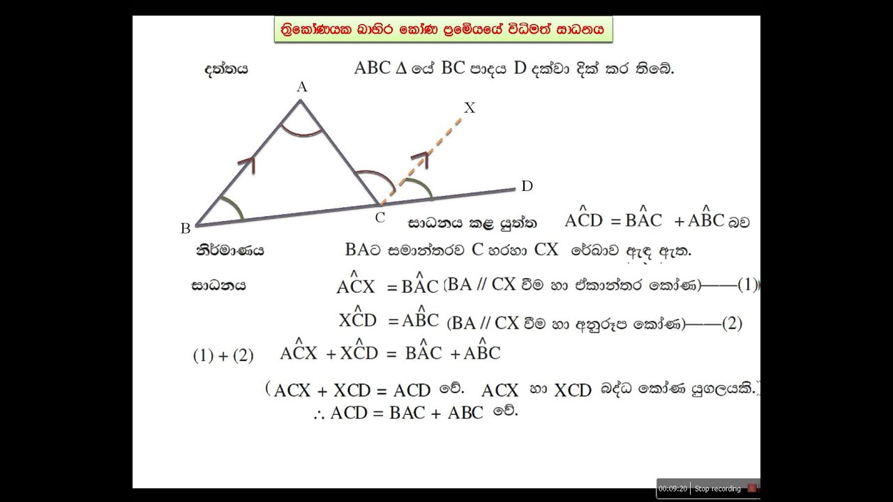 Worksheet Mathematic Lessons mathematics lessons in sinhala part 01 youtube 01
