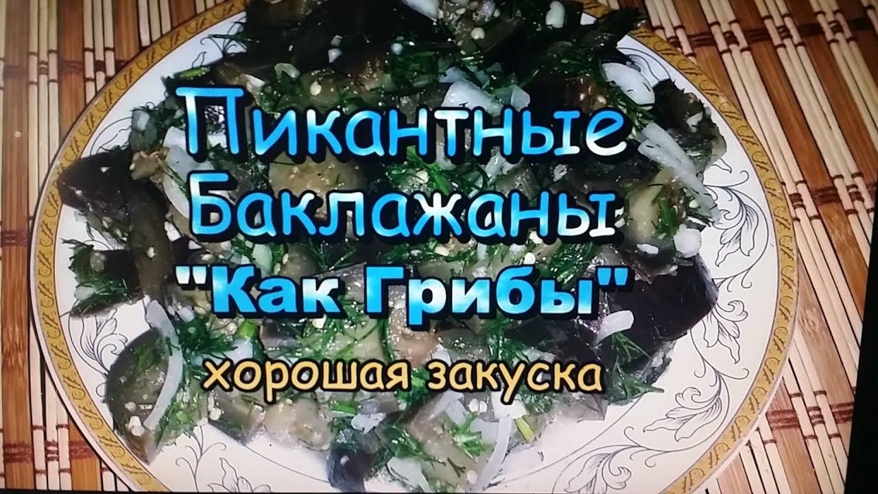 Американские рецепты блюд на английском языке