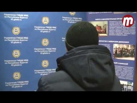Полиция задержала водителя, сбившего школьника