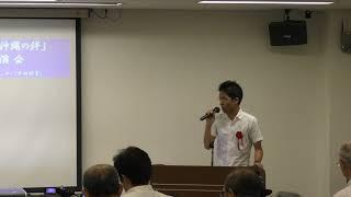 主催 日本沖縄政策研究フォーラムさん 浦添産業センターにて.