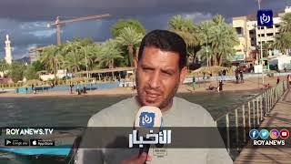 شواطئ العقبة تفتقر للجسور المؤهلة والآمنة  - (24-12-2018)