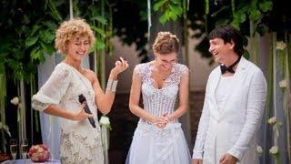 Свадебная церемония от Натальи Рясной Донецк