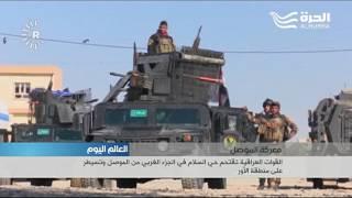 كيف بدت مدينة نمرود الاثرية بعد استعادة القوات العراقية عليها