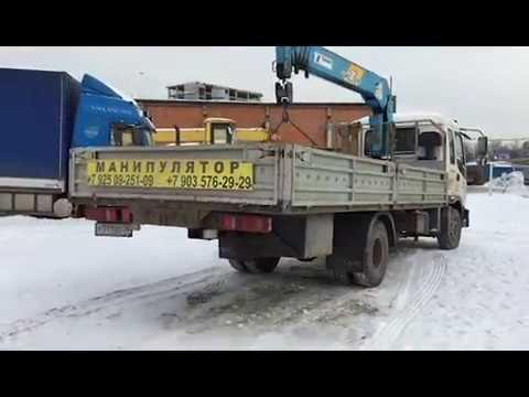 Видеообзор на бортовой грузовик с манипулятором FOTON AUMAN III 135P