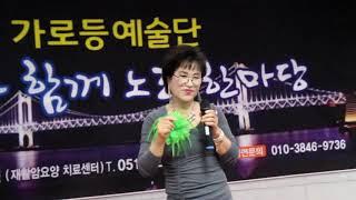 정거장 / 가로등예술단 오영숙 가수.